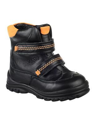 Ботинки Тотто. Цвет: черный, оранжевый