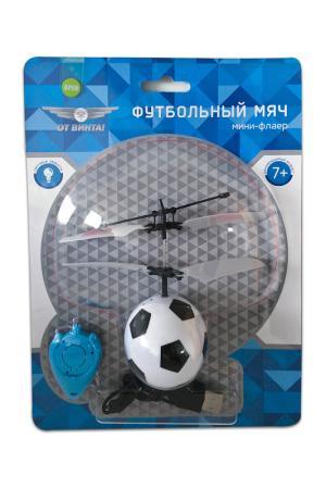 Мини Флаер ИК Футбольный мяч От Винта!. Цвет: мультицвет