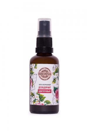 Натуральный дезодорант Цветочный SIBERINA
