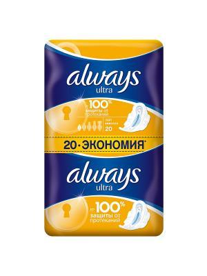 Гигиенические прокладки Лайт с крылышками, 20 шт. Always. Цвет: желтый