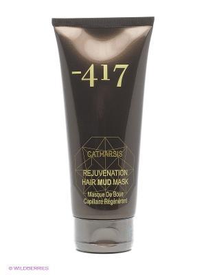 Косметическая маска грязевая восстанавливающая для волос Minus 417. Цвет: темно-коричневый
