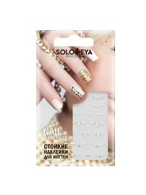 Наклейки для дизайна ногтей Pearl ornament/Жемчужные  украшения 963268 SOLOMEYA. Цвет: белый