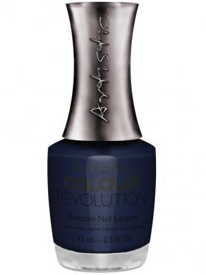 Лак для ногтей 122 DETERMINED Недельный ногтей, 15 мл Artistic Revolution. Цвет: синий