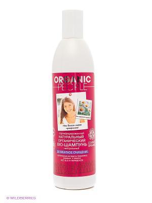 Шампунь для волос Деликатное очищение 360 мл. ORGANIC PEOPLE. Цвет: белый