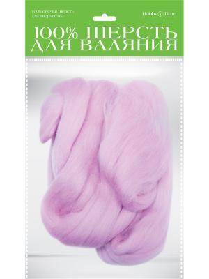 Шерсть для валяния полутонкая (гребенная лента), сиреневая, 50 гр. Альт. Цвет: сиреневый