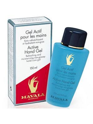 Активный гель для рук Active Hand Gel 150ml Mavala. Цвет: голубой