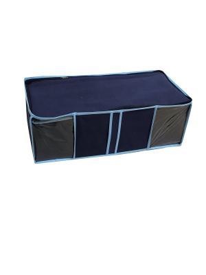 Ящик для вещей Камея. Цвет: синий