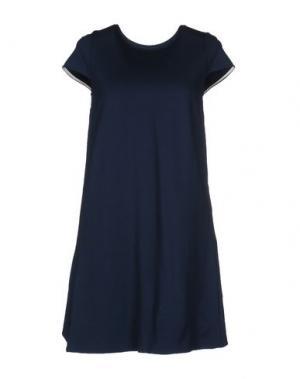 Короткое платье PRINCESSE METROPOLITAINE. Цвет: цвет морской волны