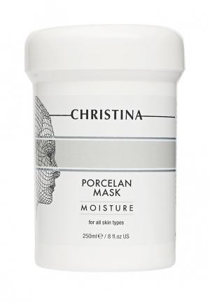 Увлажняющая маска «Порцелан» Christina. Цвет: белый