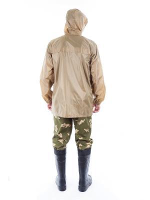 Куртка Tyson Triton. Цвет: светло-желтый