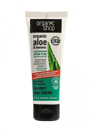 Крем для рук Organic Shop