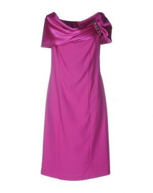Короткое платье CAILAN'D. Цвет: розовато-лиловый
