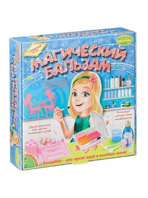 Французские опыты Науки с Буки, BONDIBON, Магический бальзам BONDIBON. Цвет: голубой, розовый