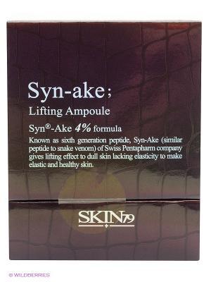 Лифтинг- сыворотка с пептидом Син-эйк, 30 мл SKIN79. Цвет: коричневый