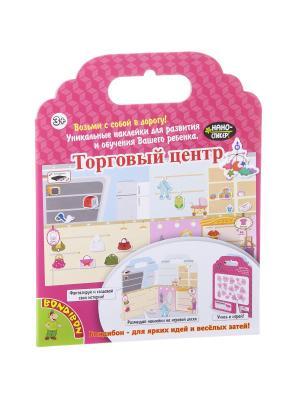 Набор наклеек Нано-стикер Торговый центр, Bondibon, 19х24 см., арт. TP-S22 BONDIBON. Цвет: розовый