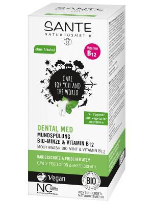 Sante Ополаскиватель для полости рта с био-мятой и витамином В12 Naturkosmetik. Цвет: розовый