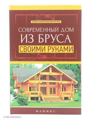 Современный дом из бруса своими руками Феникс. Цвет: коричневый