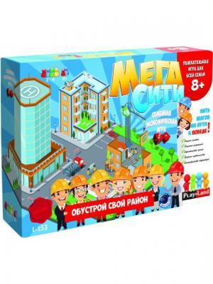 Настольная игра: Мега Сити PLAY LAND. Цвет: синий, зеленый, красный