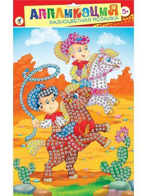 Разноцветная мозаика. Забавные лошадки Дрофа-Медиа. Цвет: оранжевый