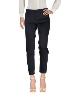 Повседневные брюки SANDRO FERRONE. Цвет: темно-синий