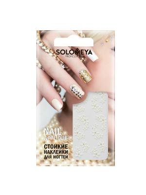 Наклейки для дизайна ногтей Spring/ Весна 963262 SOLOMEYA. Цвет: белый