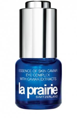 Гель для контура глаз Essense Of Skin Caviar Eye Complex With Extracts La Prairie. Цвет: бесцветный
