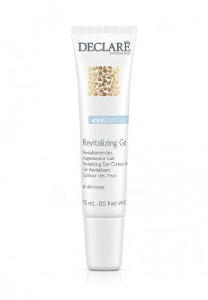 Восстанавливающий гель для кожи вокруг глаз Declare. Цвет: белый