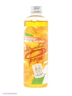 Массажное масло Цитрусовый фреш, 150мл. Мыловаров. Цвет: оранжевый
