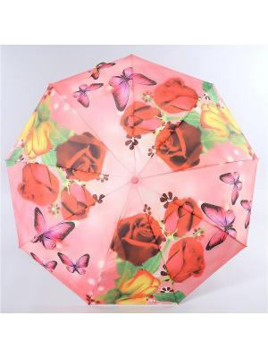 Зонт Magic Rain. Цвет: коралловый, желтый, красный