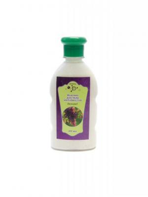 Молочко для тела Виноград, бутылка, 250 мл МИКРОЛИЗ. Цвет: молочный