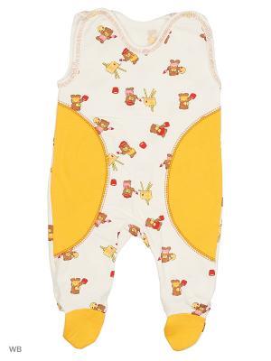 Ползунки Babycollection. Цвет: молочный, оранжевый