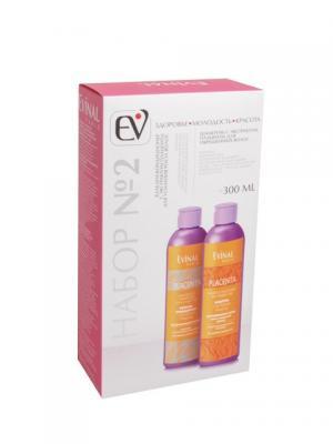 Подарочный набор №2 (шампунь для окрашенных волос+бальзам-кондиционер) EVINAL. Цвет: прозрачный