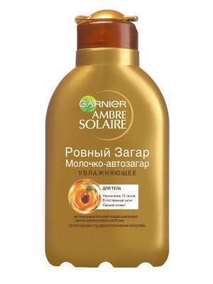 Молочко-автозагар Ambre Solaire, Ровный загар увлажняющее, 150 мл Garnier. Цвет: белый