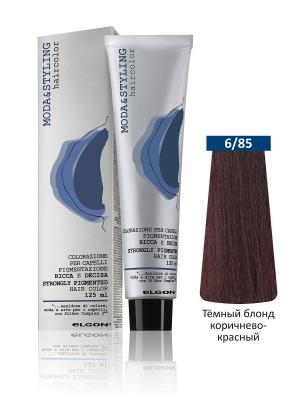 Moda&styling/крем-краска/6/85/тёмный/блонд/коричнево-красный ELGON. Цвет: горчичный