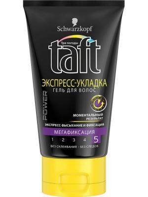 Гель для волос Power Экспресс-Укладка мегафиксация TAFT. Цвет: черный