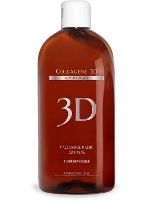 Масло массажное Тонизирующее 300 мл Medical Collagene 3D. Цвет: коричневый, серебристый