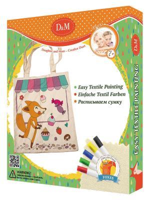 Набор для декорирования сумки Лисы Делай с мамой. Цвет: оранжевый