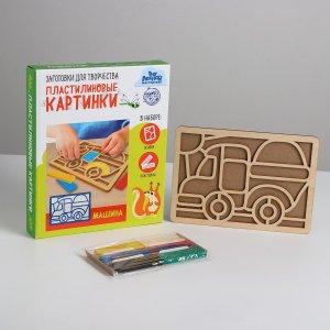Заготовки для творчества. пластилиновые картинки Лесная мастерская