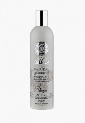 Бальзам для волос Natura Siberica тусклых и ослабленных Энергия блеск, 400 мл.. Цвет: прозрачный