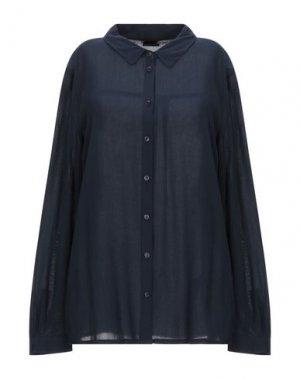 Pубашка BARBARA LEBEK. Цвет: темно-синий