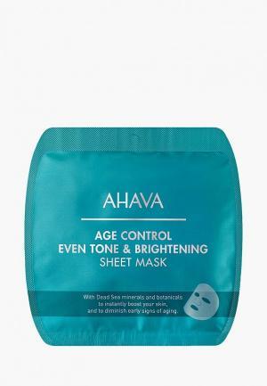 Маска для лица Ahava Time To Smooth выравнивающая цвет кожи, 1 шт. Цвет: прозрачный