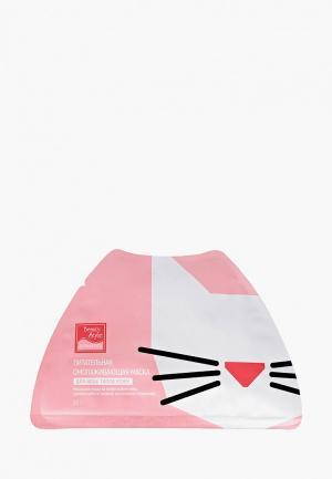 Набор масок для лица Beauty Style Lovely Care Кошка 30 гр*7 шт. Цвет: белый