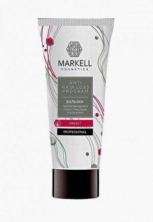 Бальзам для волос Markell 15732 PROFESSIONAL ПРОТИВ ВЫПАДЕНИЯ И СТИМУЛЯЦИИ РОСТА ВОЛОС, 250 мл. Цвет: белый