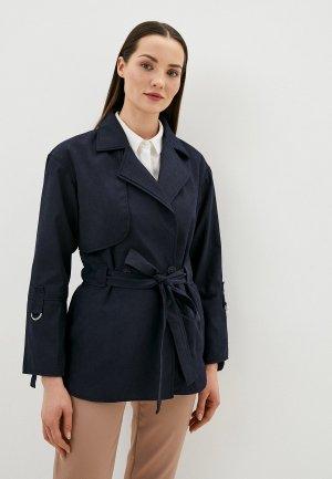 Куртка Remix. Цвет: синий