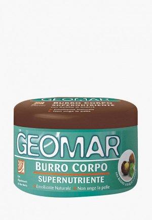 Масло для тела Geomar супер питательное 250мл. Цвет: прозрачный