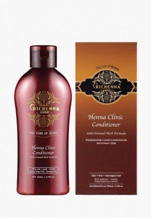 Кондиционер для волос Richenna GOLD с хной и комплексом восточных трав, 200 мл. Цвет: белый