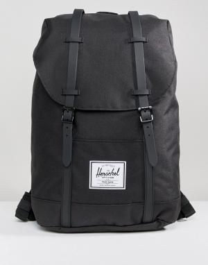 Черный рюкзак с прорезиненными ремешками Retreat Herschel Supply Co