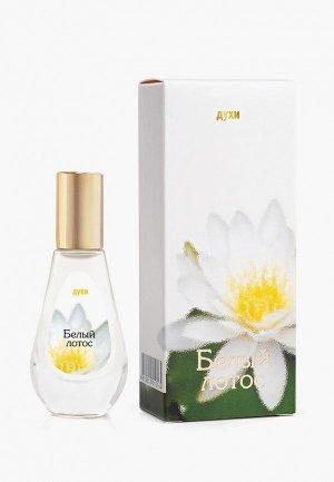 Духи Dilis Parfum Белый лотос, 9,5 мл. Цвет: прозрачный
