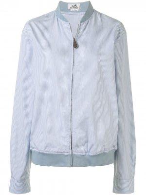 Бомбер в полоску Hermès. Цвет: синий