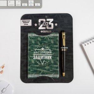 Паспортная обложка и ручка ArtFox